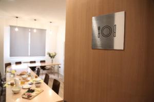 հյուրատան խոհանոցը